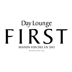Day Lounge FIRST